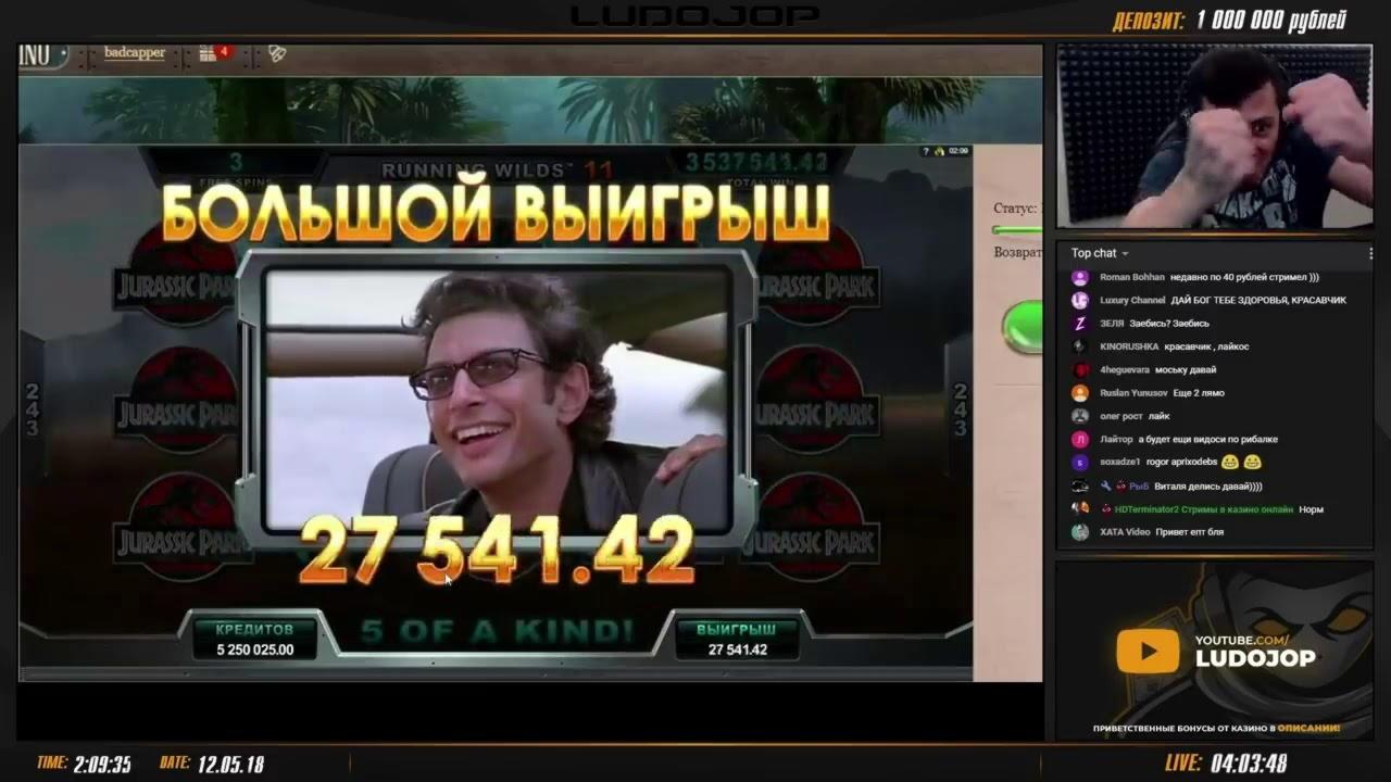 60 gratis spins hos Mrgreen Casino