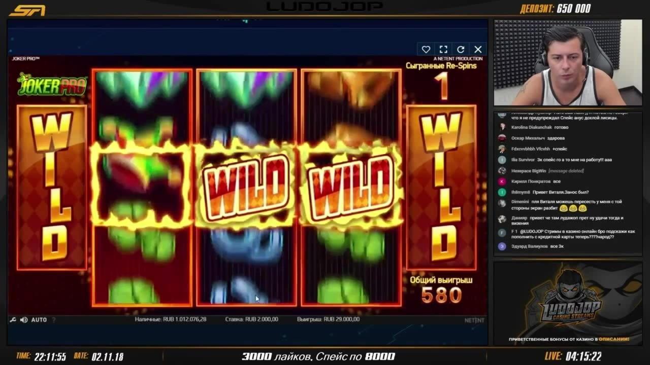 705% Match bonus at Casino Luck
