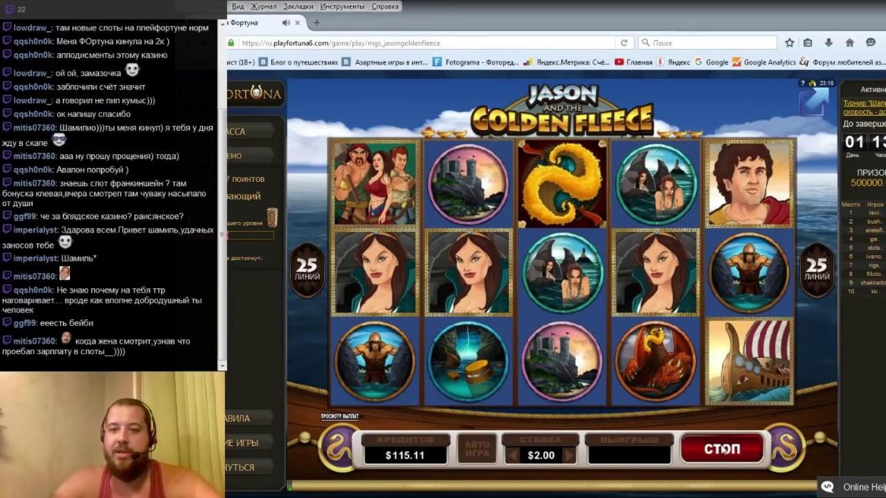 10 Gratis spins ingen indbetaling hos Spinit Casino
