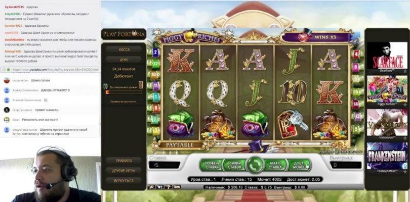 975% First Deposit Bonus på 888 Casino