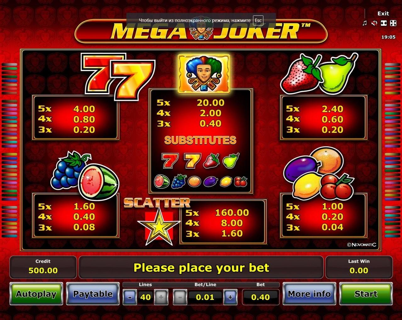 220% Match på et kasino på Genesis Casino