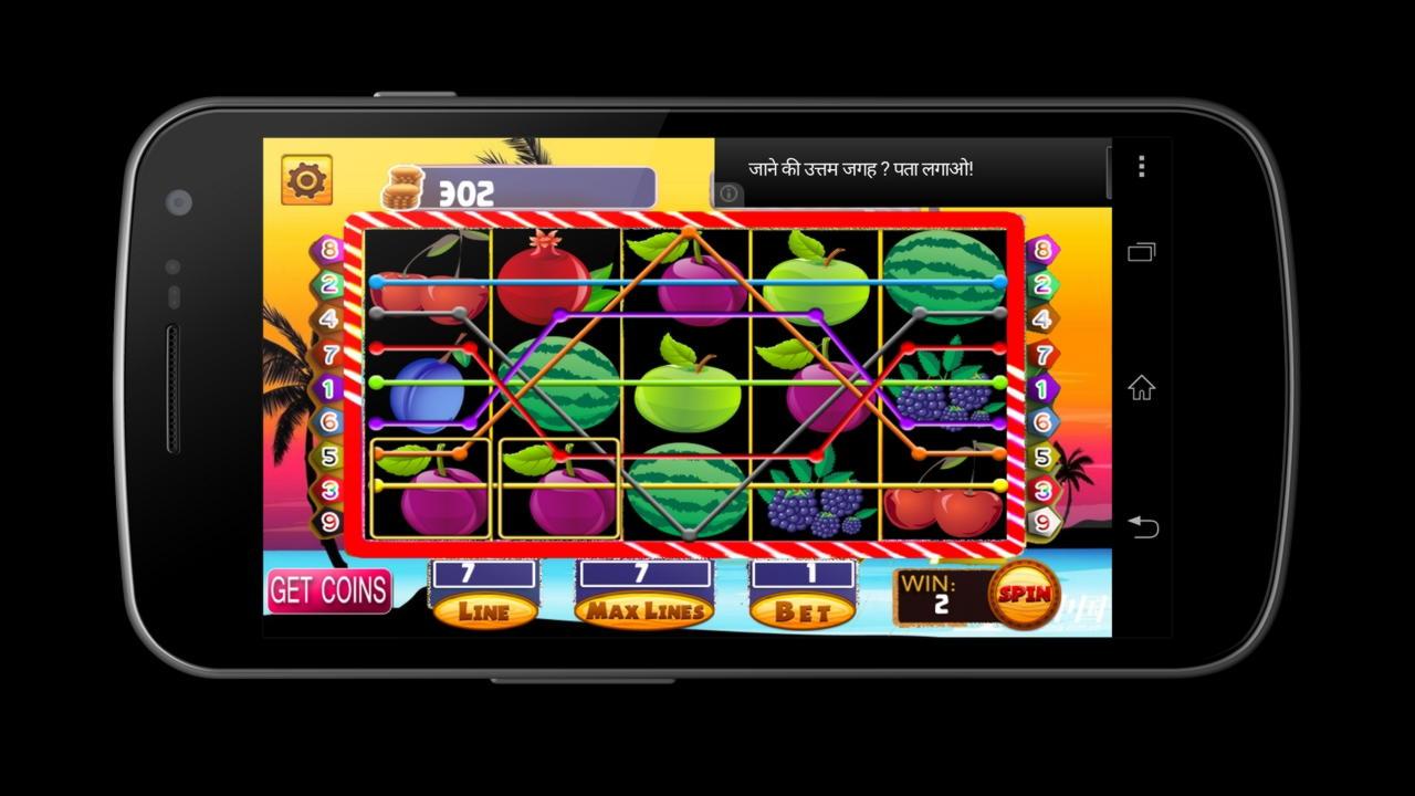 270% Ingen Regler Bonus! på BGO Casino
