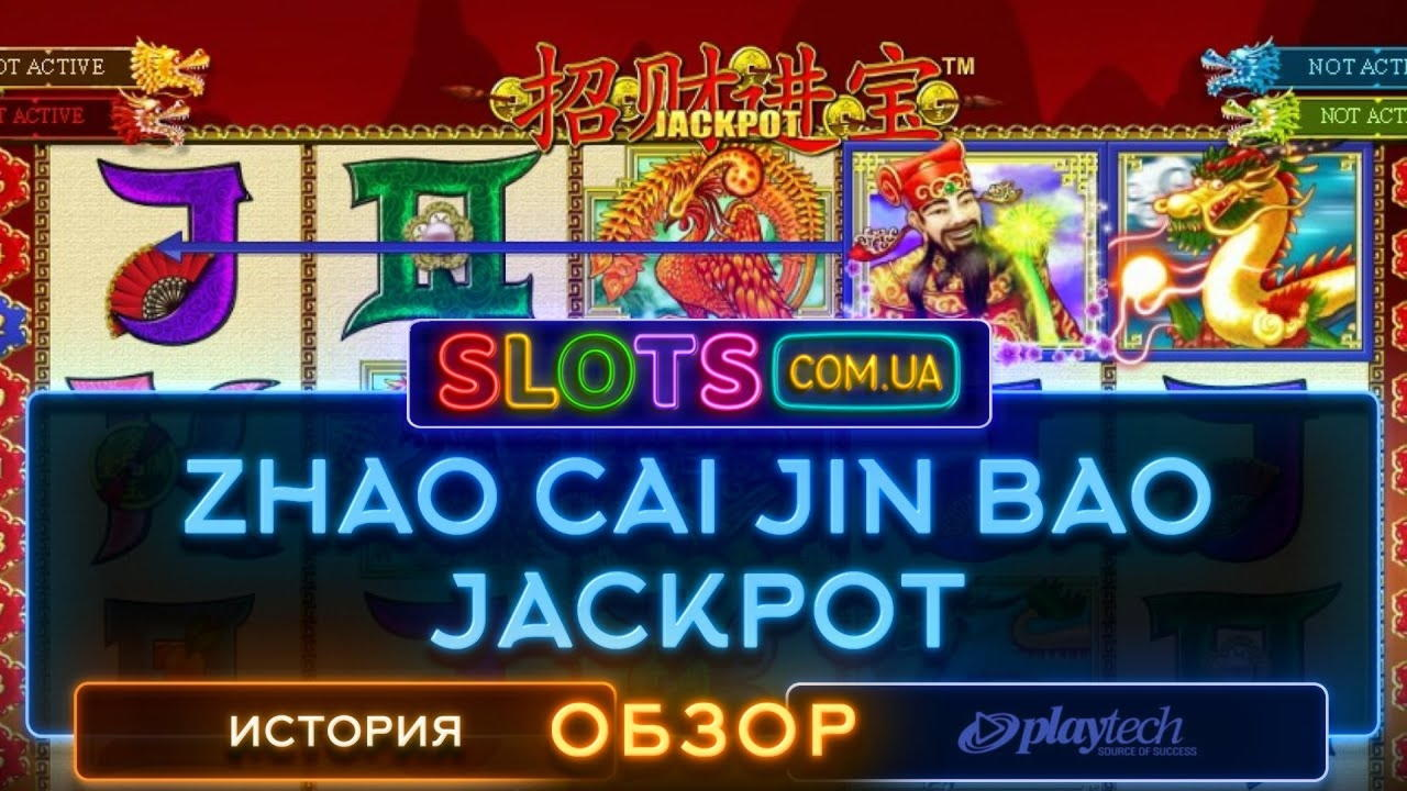€300 Free Casino Chip at William Hill Casino